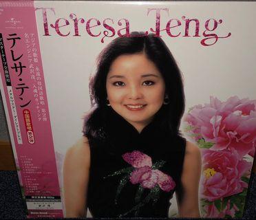 Stereosound 出品 Teresa Tang 鄧麗君黑膠唱片 Vol.2 中國語