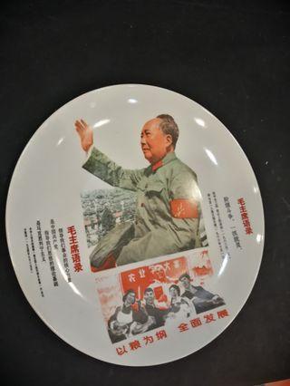 Mao Era Plate