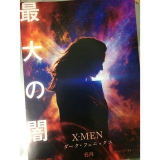 X-MEN 電影DM
