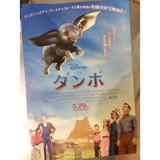 小飛象 電影DM