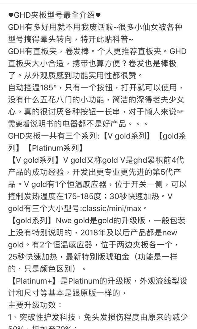$1380 英國直送🇬🇧 頭髮造型夾 限量版色 ghd gold hair styler (3腳插頭) 幻彩彩虹色 限量版色 rainbow color festival edition