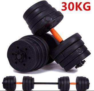 Dumbell gym 30kg
