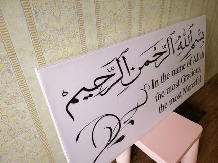 Frame khat moden #APR75