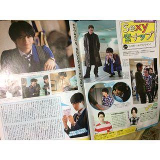 Johnny's J家雜誌彩頁 中島健人 2P