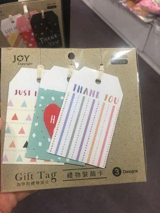 #MTRtst gifttag