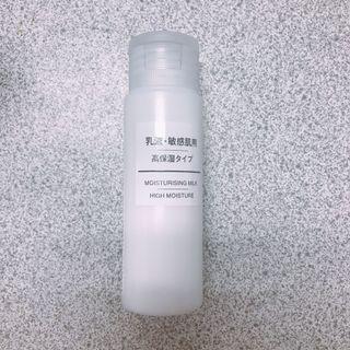 🚚 MUJI無印良品攜帶敏感肌乳液(保濕型)50ml