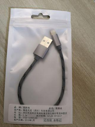 iPhone 超短尼龍充電線(包順豐)