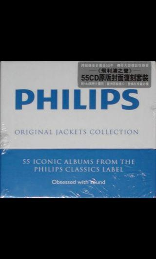 Philips Original Jackets Collection 55 CD BOX