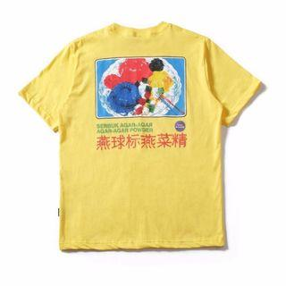 TSHIRT Swallow Agar Agar Powder