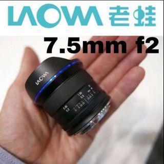 Laowa 7.5mm f/2 MFT Lens for Micro Four Thirds (Black)