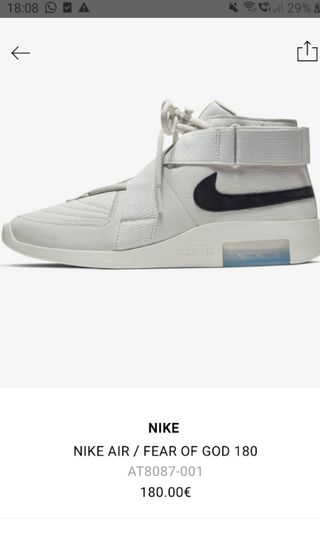 9155ce951 nike fear of god light bone