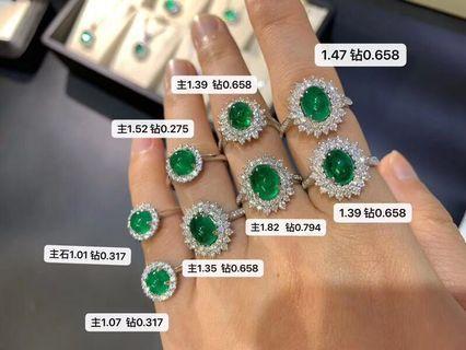 🚚 Natural emerald rings