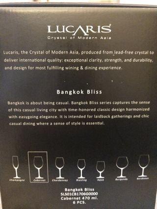 🚚 Wine glass