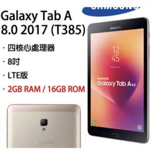 Samsung TAB A LET可通話平板