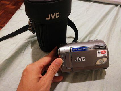 JVC Everio Camcorder GZ-MS100AG