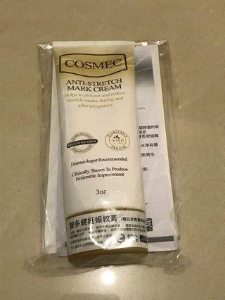 免費 妊娠紋膏 Cosmec