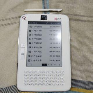汉王电纸书 D21  很新有手写笔(包4GSD卡)