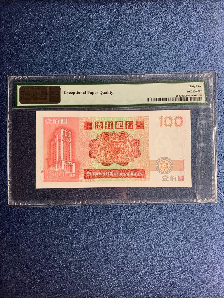 1988年渣打長棍麒麟壹佰圓 (包平郵)