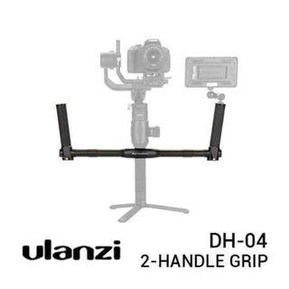 AgimbalGear DH-04 Dual-Handle Grip For DJI Ronin-S