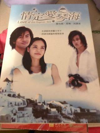 蘇有朋電視劇DVD:情定愛琴海 10片裝,全四十集