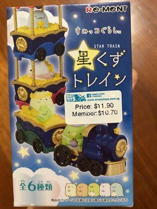 Sumikko Gurashi Re-ment figurine- Star train