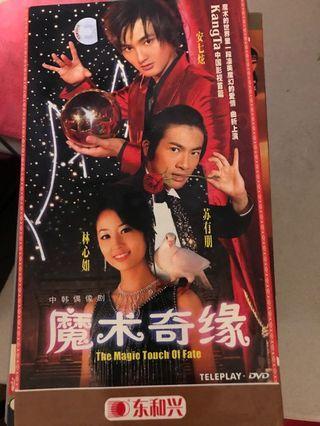 蘇有朋、林心如、安七炫主演電視劇三碟裝DVDs:魔術奇緣