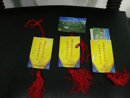 趣怪外型電話卡之香港賽馬會紀念電話卡(只供收藏)