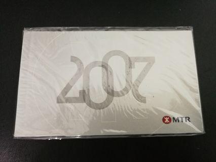 2007年版香港鐵路有限公司成立紀念票有KCR Logo (只供收藏)