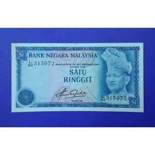 JanJun Rm1 4th Siri 4 L/94 Aziz Taha 1981 Banknote