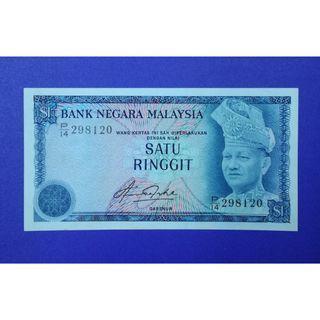 JanJun Rm1 4th Siri 4 P/14 Aziz Taha 1981 Banknote