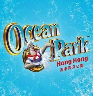 [平價出售]5月3日 海洋公園成人電子門票