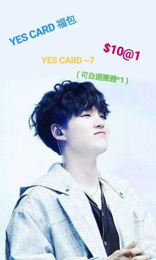 YES CARD 福包