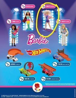 (包平郵)麥當勞開心樂園餐玩具 2019 -  Barbie - Barbie Surfer 滑浪少女