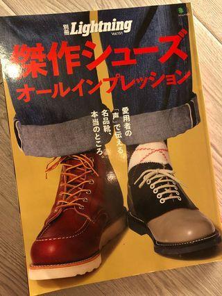 日本鞋書lightning