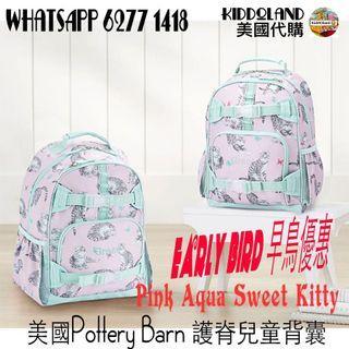 Pottery barn backpack 🎒 兒童書包