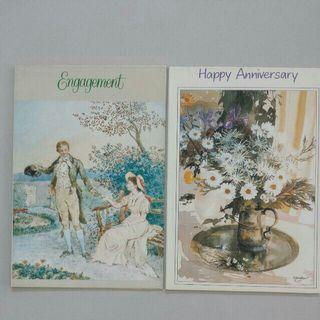 Brand New Royle Greeting Cards For Engagement OR Happy Anniversary