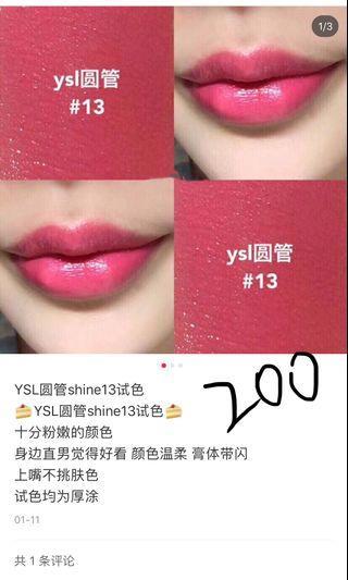 Ysl shine13