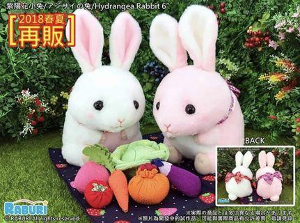 "BNWT Raburi Hydrangea Rabbit Soft Toy 6"""