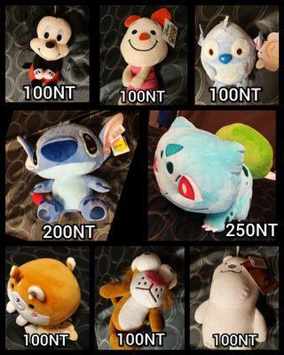 新的毛絨玩具 new stuffed toys 100NT, 200NT, 250NT