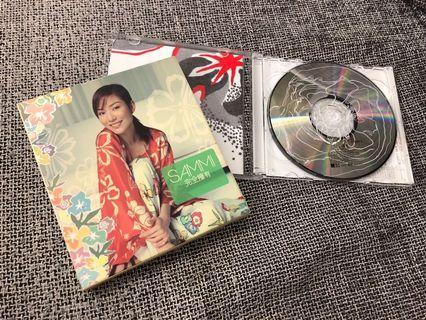 Sammi 完全擁有雙CD,收錄耳熟能詳歌包括:終身美麗、感情缐上、落錯車、捨不得你、愛的輓歌、回來我身邊、其實你心裡有沒有我… 一次過完全擁有鄭秀文