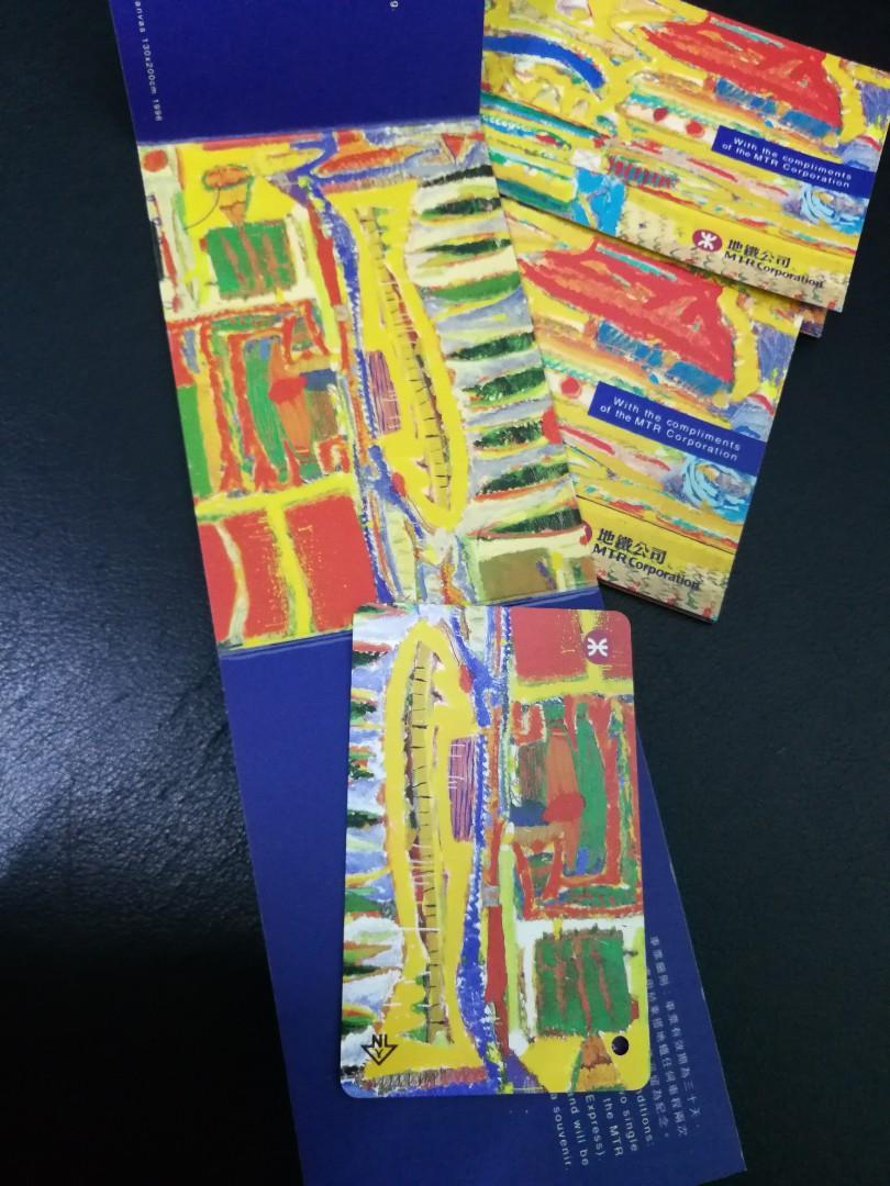 地鐵車票3大張同款(只供收藏)