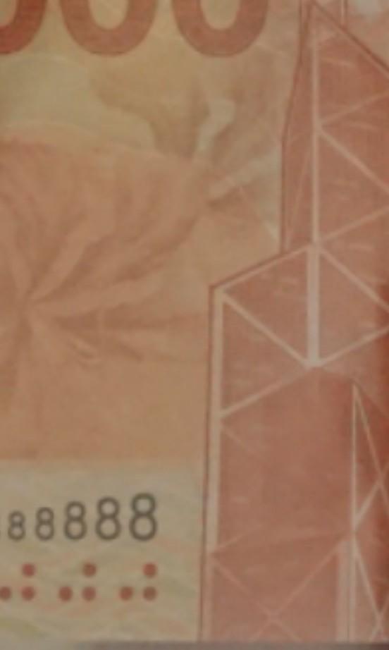 誠徵5條8尾~渣打匯豐中銀鈔~直版~有意pm