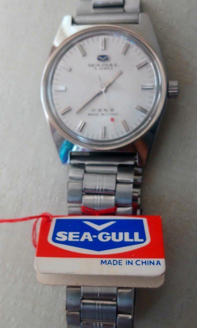 全新正貨70年代藍海鷗鋼帶機械錶