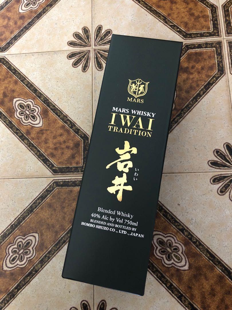 岩井 威士忌