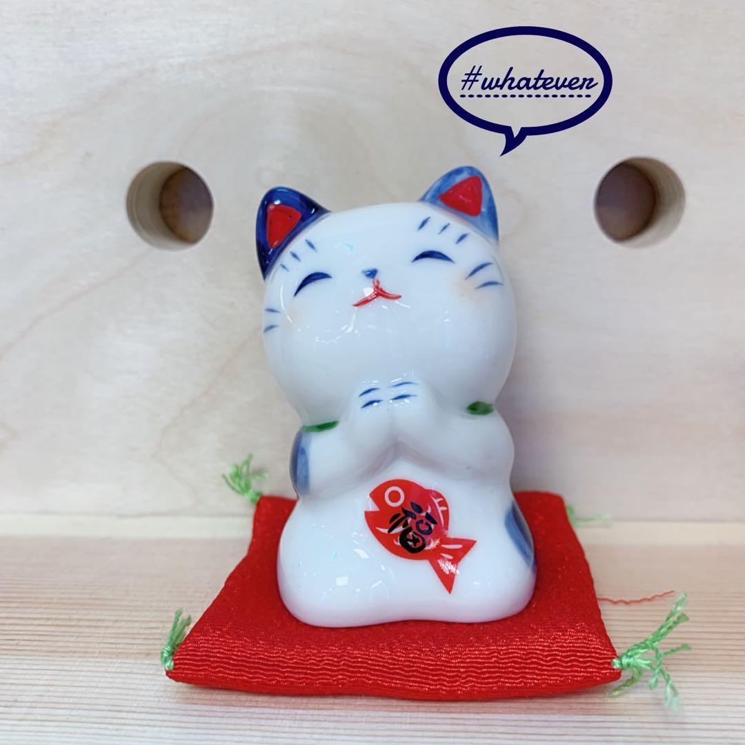 🇯🇵日本直送~日本製藥師窯招財貓😽 染錦系列