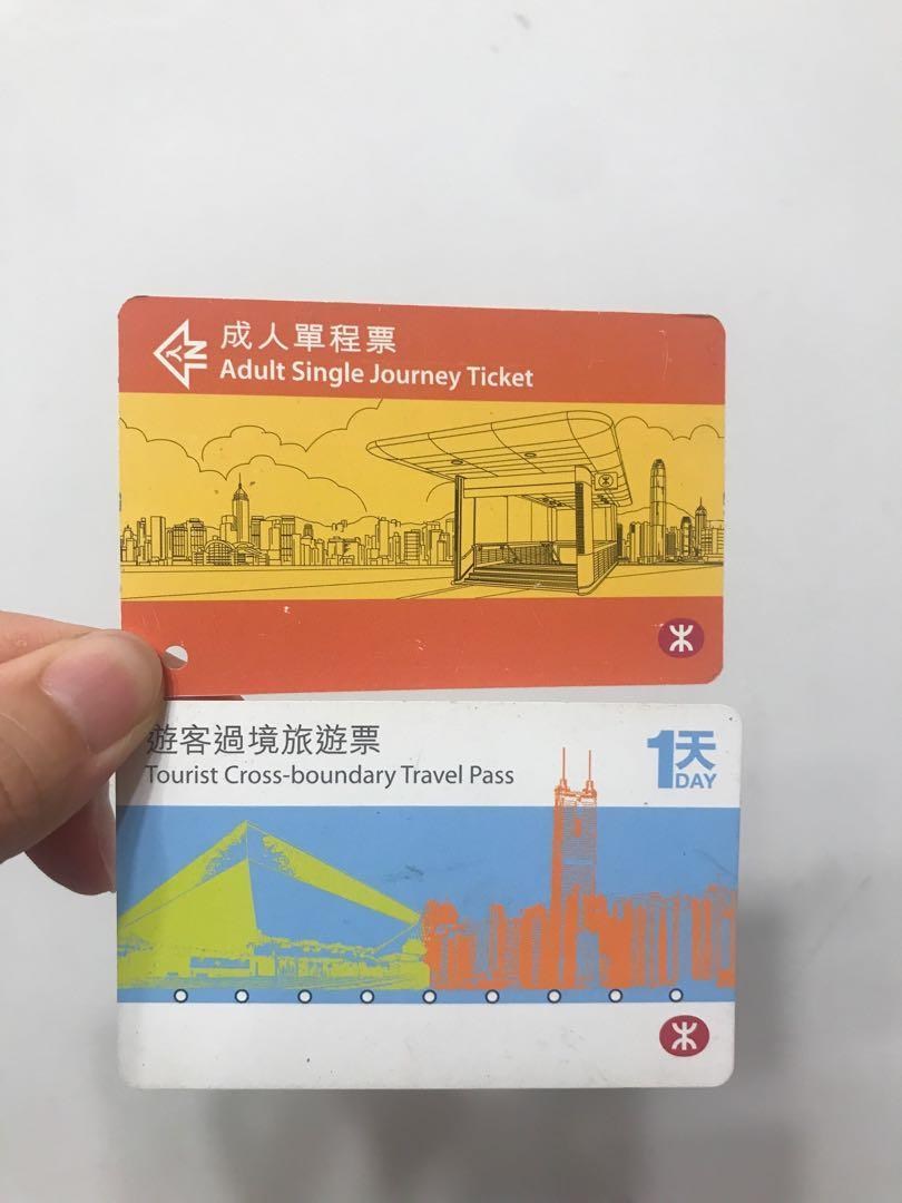 收藏版 成人+遊客 2 張地鐵車票