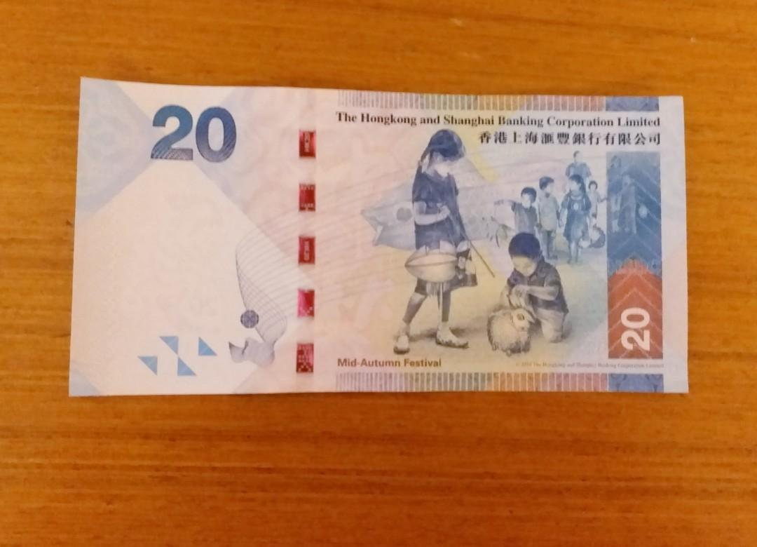 靚號碼 ,紙幣, 豹子號 8