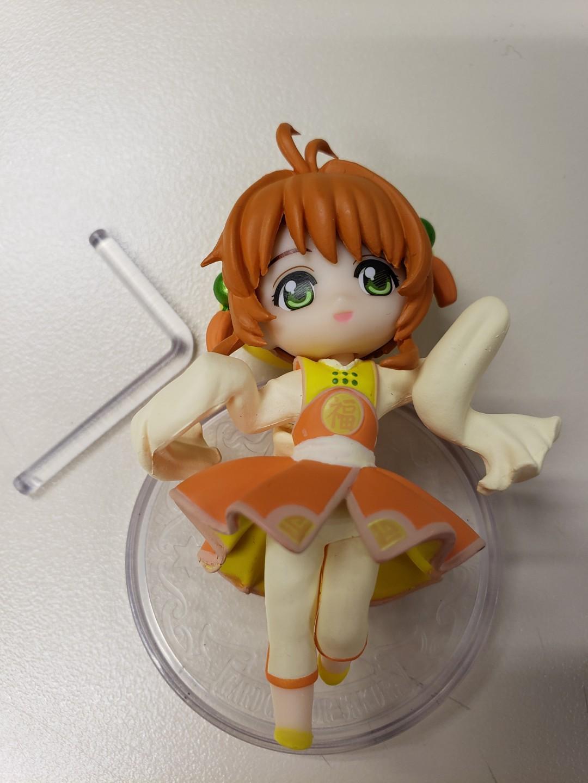 百變小櫻 日版 正版 原品良好 模型 小狼服 sakura