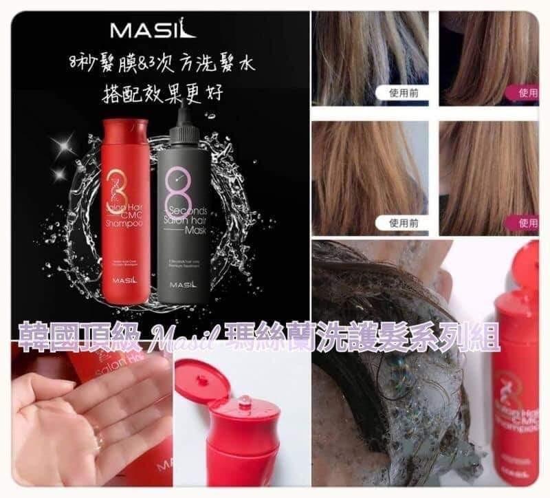 韓國 Masil 3次方CMC洗髮精  300ml