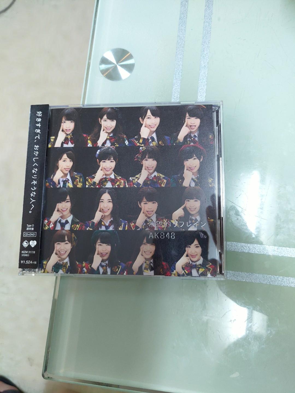 AKB48 (CD+DVD)